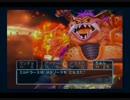 【PS2版】DQ5 低レベルプレイ 最終回