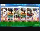 【FateGO】強敵との戦い クリスマス聖夜級対星1鯖編【運の勝利】