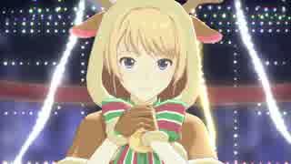 【SideMMD】トナカイピエールの好き!雪!