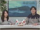 【公的社会資本形成】新幹線整備事業をもっと国民的議論の俎上に[桜H27/12/23]
