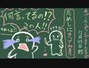【Neverending Nightmares】びく☆僕の心はサイコブレイクダウン♪【実況】part5