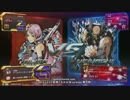 【五井チャリ】1212鉄拳7 S.H.O.W vs knee 拳帝戦partA
