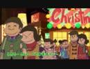 【おそ松さん人力】 六つ子達がクリスマスを楽しんだみたいです。