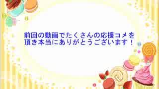 【ハイキュー!!】OBKSで「ベルとお菓子の