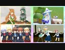 【MMD】 色々なキャラクターで好き!雪!本気マジック