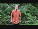 S1#5(字幕付)【クソニートVS家族】『全ソフトを芝刈り機で轢かれた日』