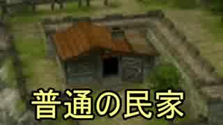 【実況】ファイアーエムブレム 蒼炎の軌跡でたわむれる part13