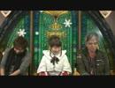 FF14 第26回プロデューサーレターLIVE 6/9