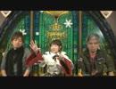 FF14 第26回プロデューサーレターLIVE 8/9