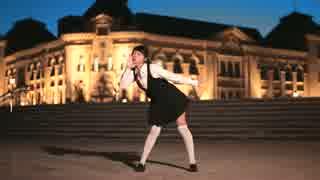 【初投稿】 ロミオとシンデレラ 【りるあ 踊ってみた】