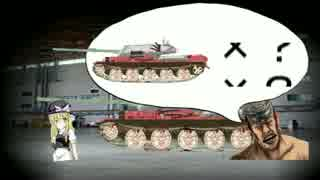 RRMで護ろう 美大落ちの今更新型戦車開発