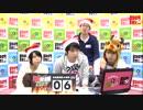あぷなま~モンストの日クリスマス直前SP ~【闘TV(月)②】後半