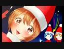 【耳かきボイス】ウザいクリスマスサンタ3人衆【イヤホン必須】