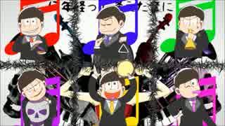 【合松】骸 骨 楽 団 と リ リ ア