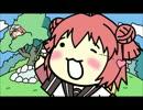 【手描き】ゆるゆり~ん☆あきゃりさん【4コマ】