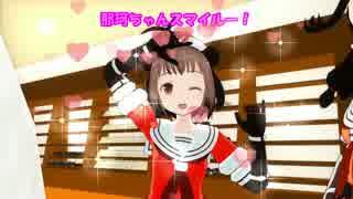 【艦これMMD】HoshoMart(ホウショウマー