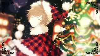 ♣「ベリーメリークリスマス」歌ってみたぬき。 thumbnail