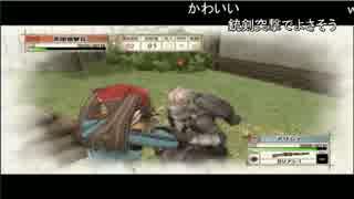 【実況】ミノルの戦場のヴァルキュリア pa