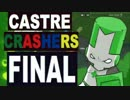 【CASTRE CRSSHERS】ドタバタトリオ実況#FINAL