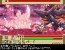 【TAS】クラフトソード物語testrun第12話(前)