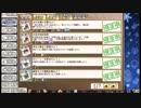 俺タワーBGM 依頼・問屋・倉庫・情報・名