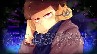 【おそ松さん人力】メリークリスマス【おそ松とカラ松と一松】 thumbnail