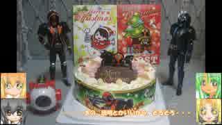 クリスマスだしケーキ食べて作ろう。 ゆっくりプラモ冬の特別編