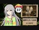 【モバマス】星輝子とキノコの話37 ヒトヨタケ
