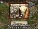 【三国志Ⅸ】満国志 第47話【満足同盟】