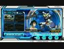 psvita EXVS-FORCE ガンダムバルバトス(第1形態)