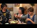 牙狼 -紅蓮ノ月- 第12話「曲宴」