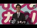 リアルスロッター軍団黒バラ トモノリ 東宝プラザ師勝店#383