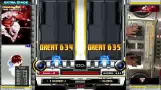 【DBM】Rave*it!! Rave*it!!【EXHARD+AS+