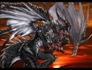 【グラブル】プロトバハムート戦BGM 『黒銀の翼』(完全版) thumbnail