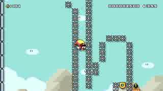 【SMM】高難易度コース 眼前に広がる壁