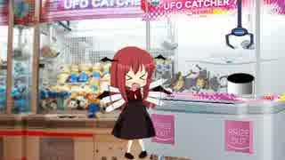 RI姉貴のクレーンゲーム.mp4