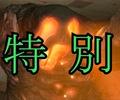 【実況】 鬼ごっこホラー貨物船からの脱出 〔年末特別版〕 part.1