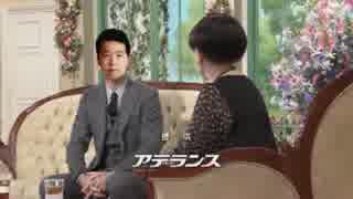 徹子の部屋 ゲスト唐澤貴洋