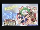 魔理沙とアリスのクッキー☆ストーリア クリスマスの博麗神社LEG
