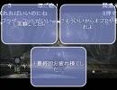 NGC『デモンズソウル』生放送<シーズンⅡ