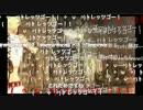 【セリス】ついに鉄球突破!【藤沢1000撃】1/2