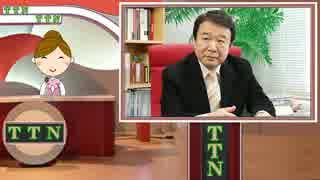 【ついに来た韓国経済危機編】 タンタンニュース