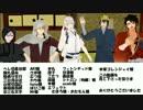 【MMD】ごっつええ刀剣乱舞【紙芝居】