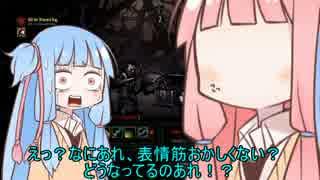 【Darkest Dungeon】姉妹で遊ぶ理不尽ダンジョンゲー part07【琴葉姉妹実況】