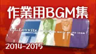 【 作業用BGM 】 動画に使用した洋楽ベス