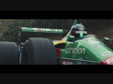 箱根ターンパイクをレーシングカーが激走!
