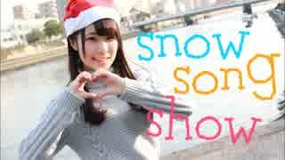 【星井れもん】 Snow Song Show 【踊って
