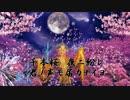 千本桜~小林幸子バージョン~祝紅白【本気の調教】【ラスボスsachiko】