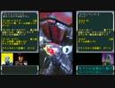 【ガンバライジング】K2弾・三日前までオセのプレイ動画Part004