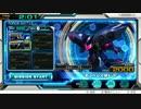psvita EXVS-FORCE キュベレイMK-Ⅱ(プル機)観察